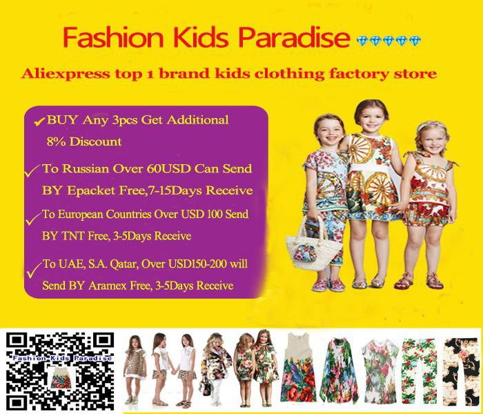 children`s Day Promotion